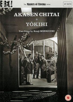 Yokihi Online DVD Rental