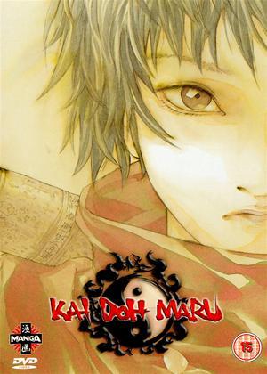 Rent Kai Doh Maru Online DVD & Blu-ray Rental