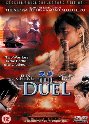Rent The Duel Online DVD & Blu-ray Rental
