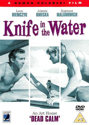 Rent Knife in the Water (aka Nóz w wodzie) Online DVD & Blu-ray Rental