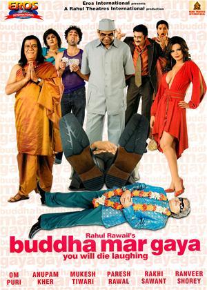 Rent Buddha Mar Gaya Online DVD Rental