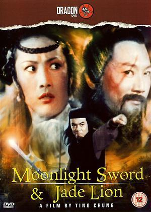 Rent Moonlight Sword and Jade Lion Online DVD Rental