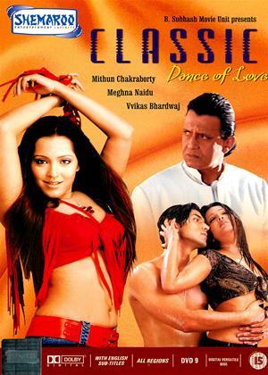 Rent Classic Dance of Love Online DVD Rental