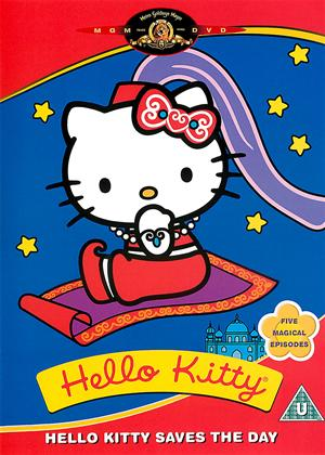 Rent Hello Kitty: Saves the Day Online DVD Rental
