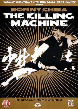 Rent The Killing Machine (aka Shôrinji kenpô) Online DVD & Blu-ray Rental
