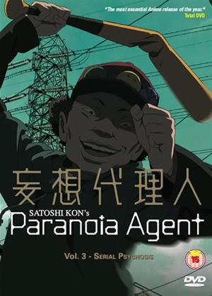Rent Paranoia Agent: Vol.3 (aka Môsô Dairinin) Online DVD Rental