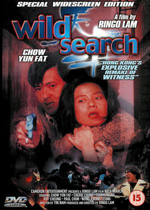 Rent Wild Search (aka Ban wo chuang tian ya) Online DVD Rental
