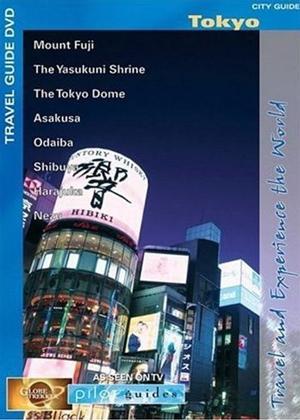 Rent City Guide: Tokyo Online DVD Rental