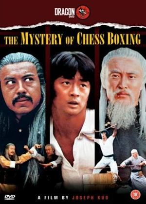 Rent Mystery of Chess Boxing Online DVD Rental
