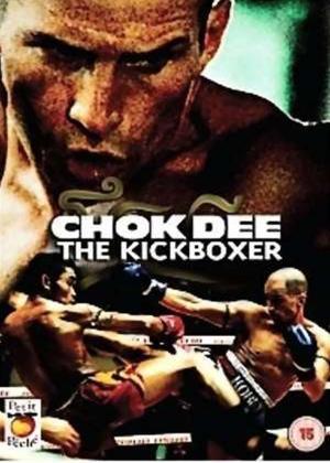 Rent Chok Dee Online DVD Rental
