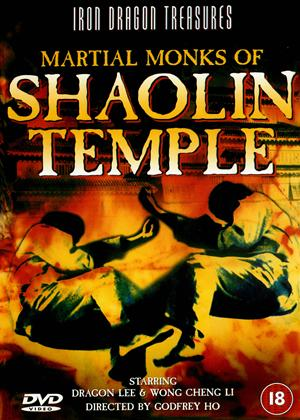 Rent Martial Monks of Shaolin Temple Online DVD Rental
