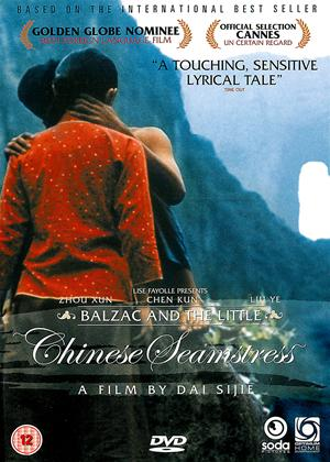 Rent Balzac and the Little Chinese Seamstress (aka Xiao cai feng) Online DVD & Blu-ray Rental