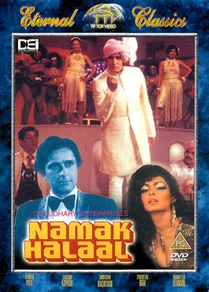 Rent Namak Halaal Online DVD Rental