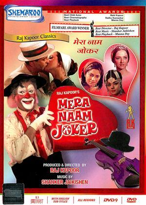 Rent Mera Naam Joker Online DVD Rental