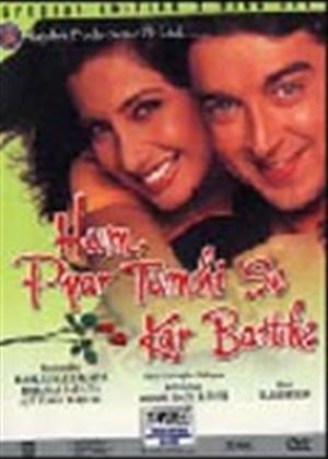 Rent Hum Pyar Tumhi Se Kar Baithe Online DVD Rental