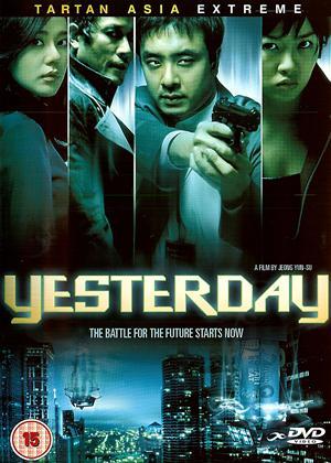 Rent Yesterday Online DVD Rental