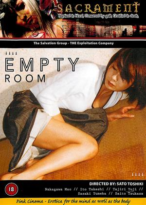Rent Empty Room (aka Akibeya) Online DVD Rental