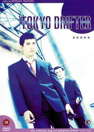 Rent Tokyo Drifter (aka Tôkyô nagaremono) Online DVD Rental