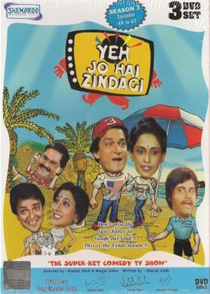 Rent Yeh Jo Hai Zindagi: Series 3 Online DVD Rental