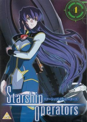 Rent Starship Operators: Vol.1 Online DVD Rental