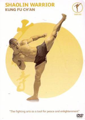 Rent Shaolin Warrior: Kung Fu Ch'an Online DVD & Blu-ray Rental