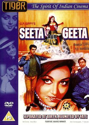 Rent Seeta aur Geeta Online DVD & Blu-ray Rental
