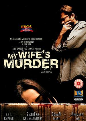 Rent My Wife's Murder Online DVD Rental