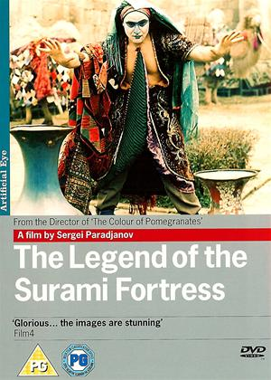 Rent The Legend of the Surami Fortress (aka Ambavi Suramis tsikhitsa) Online DVD Rental