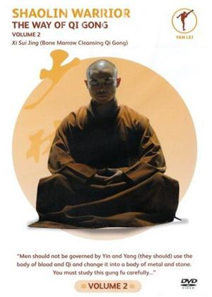 Rent Shaolin Warrior: The Way of Qi Gong: Vol.2 Online DVD Rental