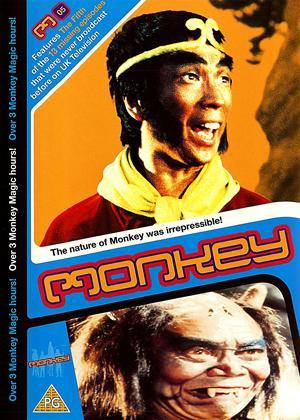 Rent Monkey: Vol.5 Online DVD Rental