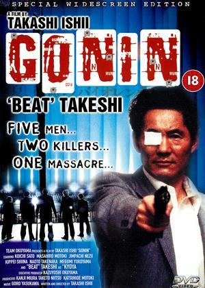 Gonin Online DVD Rental