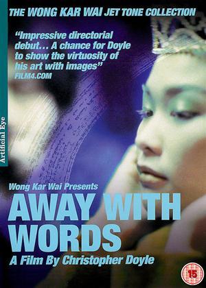Rent Away with Words (aka San Tiao Ren) Online DVD Rental