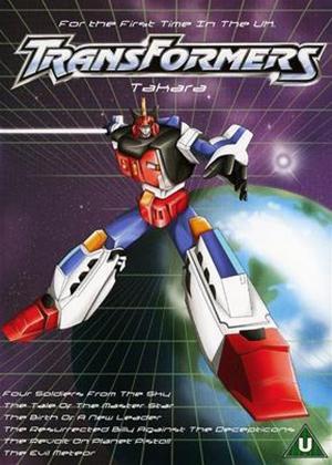 Rent Transformers: Takara Online DVD Rental