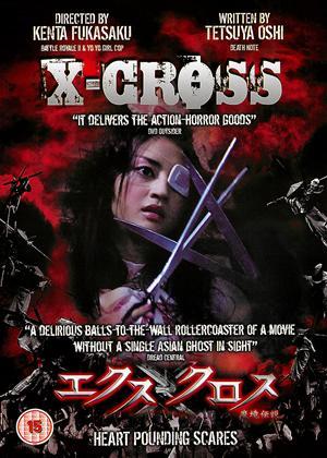 Rent X-Cross densetsu (aka XX (ekusu kurosu) Online DVD Rental