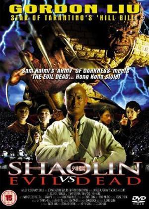 Rent Shaolin vs. the Evil Dead Online DVD Rental
