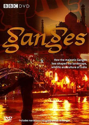 Ganges Online DVD Rental