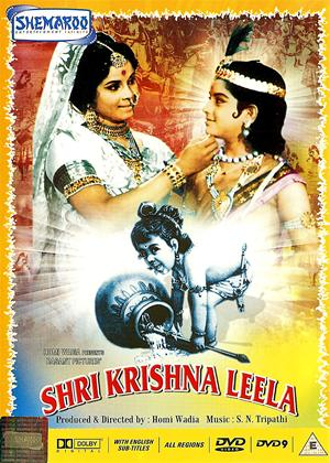 Rent Shri Krishna Leela Online DVD Rental