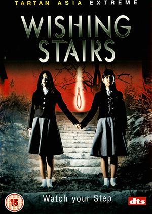 Rent Wishing Stairs (aka Yeogo Goedam 3) Online DVD Rental