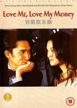 Rent Love Me, Love My Money Online DVD Rental