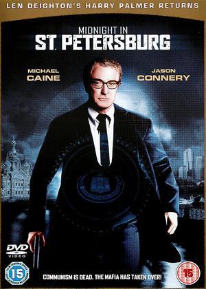 Rent Midnight in St. Petersburg Online DVD Rental