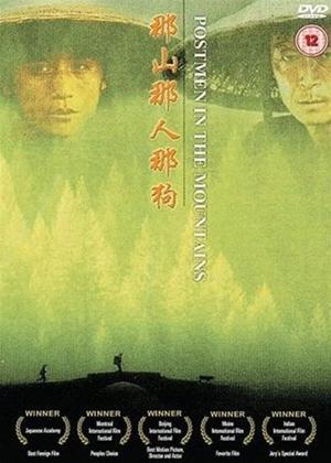 Rent Postmen in the Mountains (aka Nashan naren nagou) Online DVD & Blu-ray Rental