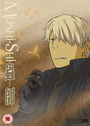 Rent Mushi-Shi: Vol.5 Online DVD Rental