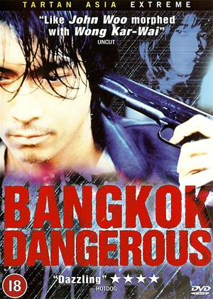 Rent Bangkok Dangerous Online DVD & Blu-ray Rental