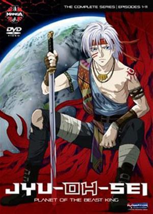 Rent Jyu-Oh-Sei: Series 1: Part 1 Online DVD & Blu-ray Rental