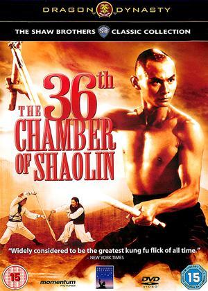 Rent The 36th Chamber of Shaolin (aka Shao Lin san shi liu fang) Online DVD Rental