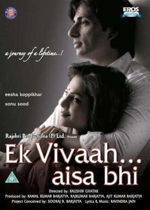 Rent Ek Vivaah Aisa Bhi Online DVD Rental