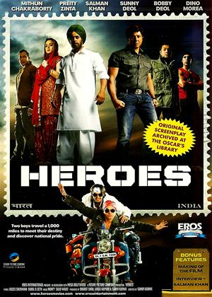 Rent Heroes Online DVD Rental