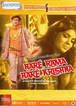 Rent Hare Rama Hare Krishna Online DVD Rental