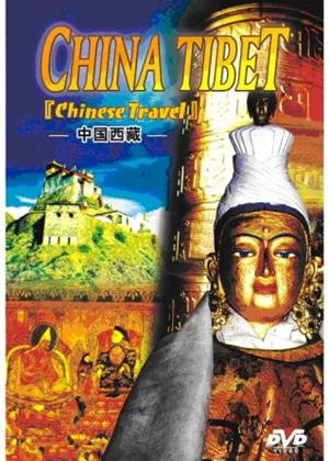 Rent China's Tibet Online DVD Rental