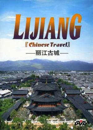 Rent Travel China: Lijiang Online DVD Rental